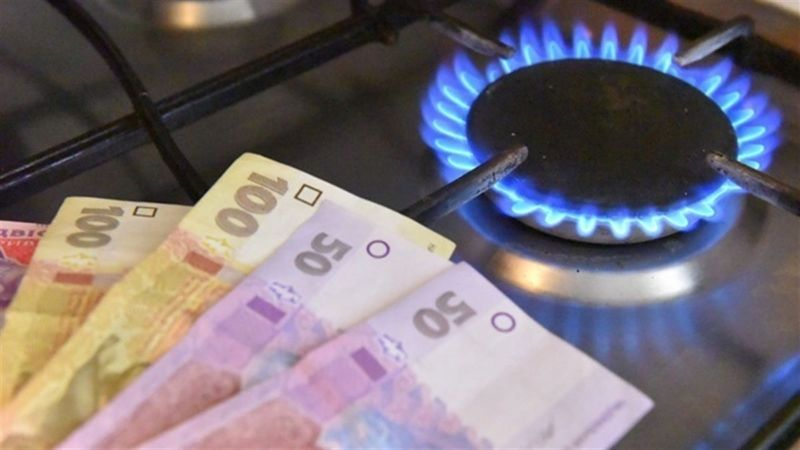 Улітку газ для населення не подешевшає