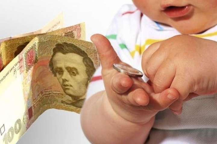 Державна допомога дітям, батьки яких ухиляються від сплати аліментів