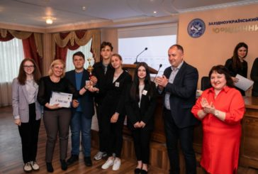 У ЗУНУ провели інтелектуальний турнір на кубок ректора (фото)