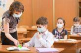 Вчителі не отримають надбавки за роботу в умовах пандемії