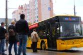 Пенсіонери можуть їздити без обмежень у маршрутках