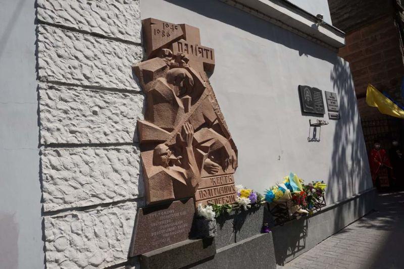У Тернополі вшанували жертв політичних репресій