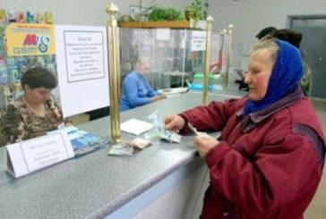Примусового переведення на картки не буде: Укрпошта виплачуватиме пенсії та соцдопомоги