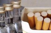 На Тернопільщині підприємці за порушення торгівлі алкоголем і цигарками заплатили 30 млн грн штрафу та позбулися 261 ліцензії