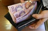 Чи варто зараз підвищувати «мінімалку» в Україні