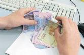Тернопільські громади обговорили легалізацію зарплати та зайнятість населення