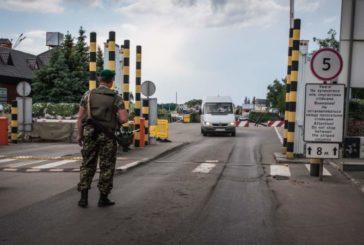 Україна змінила правила перетину кордону під час карантину