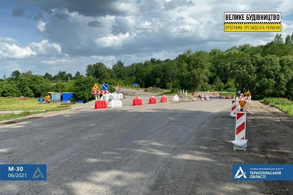 На Тернопільщині стартує капремонт мосту на Дорозі Єдності