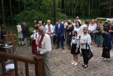 Сотні гостей завітали до Тернополя на «Лемківський кермеш» (фото)