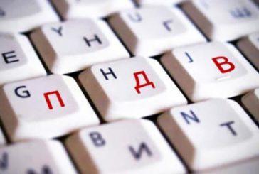 Бізнес Тернопільщини сплатив ПДВ значно більше, ніж торік