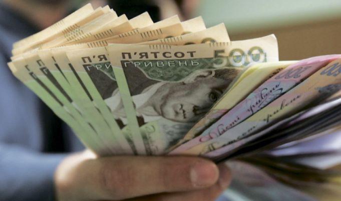 Кому в податковій службі можуть розповісти про отримані доходи фізосіб