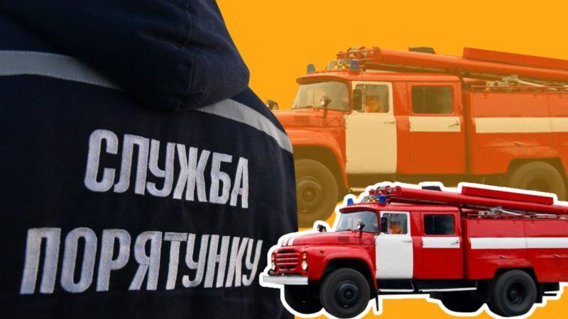 На Шумщині згоріли 2,5 тонни кормів та тонна соломи