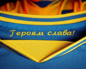 «Слава Україні! Героям слава!» – офіційне гасло українського футболу