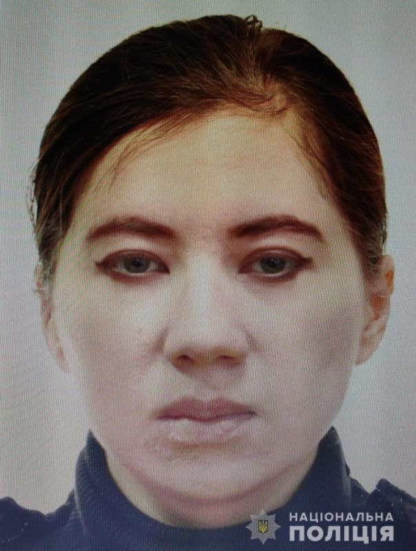 На Тернопільщині вже восьмий місяць розшукують молоду жінку (фото)