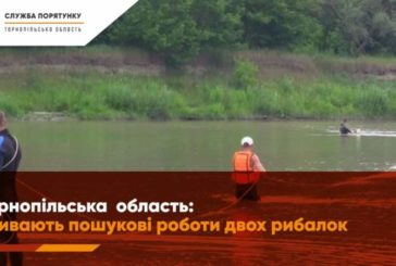 На Тернопільщині шукають двох підлітків, які вночі вирушили човном на рибалку
