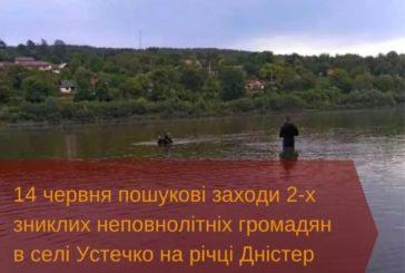 У Дністрі поблизу села Устечко втопилися двоє підлітків
