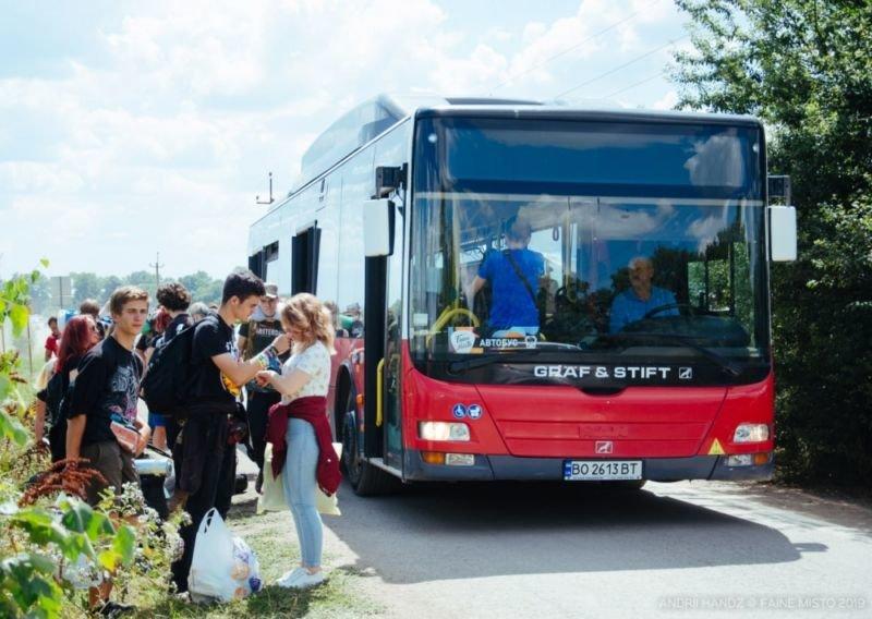Від тернопільського залізничного вокзалу цілодобово їздитимуть автобуси на музичний фестиваль «Файне місто»