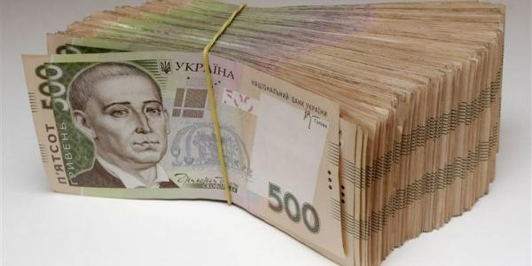 Чи повинні міністри отримувати 100 тисяч зарплати?