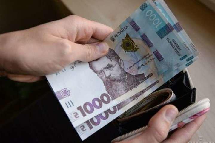 Де на Тернопільщині можна заробити 20-25 тисяч гривень зарплати