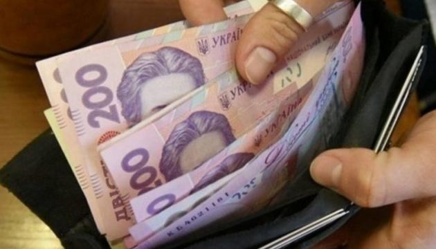 На Тернопільщині працівникам віддали 11,5 млн грн заборгованої платні