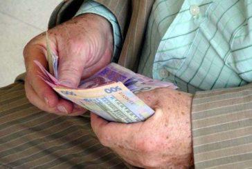 На Тернопільщині - найнижчі пенсії в Україні