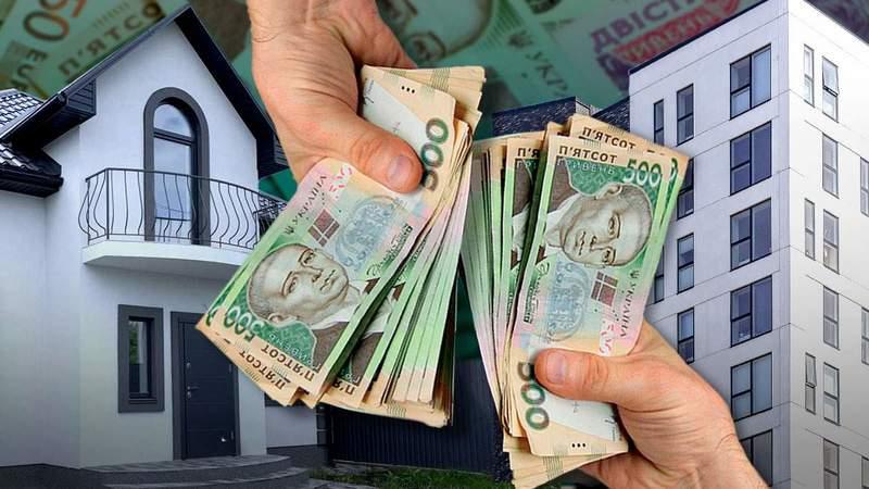 Місцеві бюджети Тернопільщини отримали зиск від податку на нерухомість