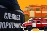 На Тернопільщині згоріло авто Volkswagen Caddy, а власник із опіками в лікарні