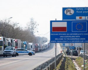 Польща змінила правила в'їзду