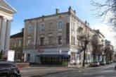 У Тернополі змінювати зовнішній вигляд фасадів можна лише з дозволу управління архітектури