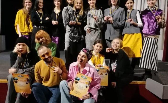 Тернопільські театрали зі студії «Третій дзвінок» на міжнародному конкурсі здобули найвищі нагороди