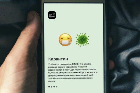 "Оновлені правила в'їзду в Україну: кому треба встановлювати застосунок ""Вдома"""