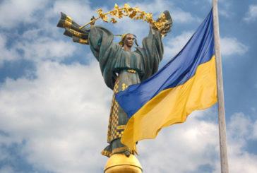 30 років Незалежності: факти про Україну, якими варто пишатися