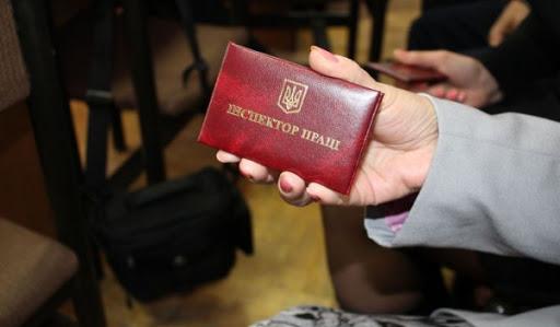 У Тернополі знову натрапили на «трудових нелегалів»