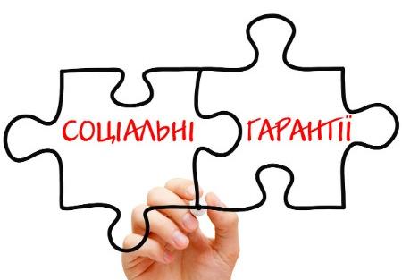 Бізнес Тернопільщини спрямував на соціальні гарантії майже 2,8 млрд грн єдиного внеску