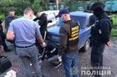 Поліцейські Тернополя викрили банду: розповсюджували наркотики через віртуальний магазин