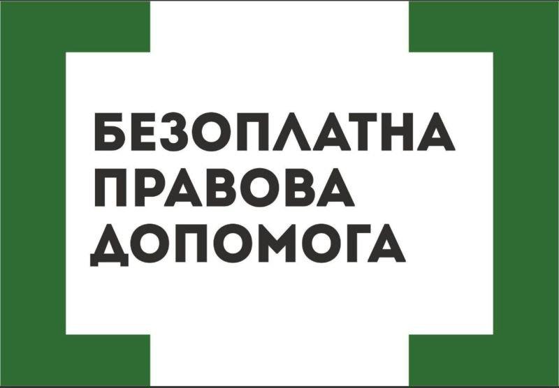 Адвокатка Тернопільського місцевого центру довела, що підпис на договорі оренди земельної ділянки – підроблений