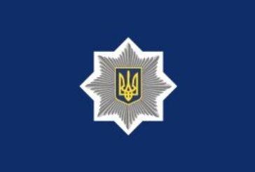 Втратив понад $6 тис.: на Тернопільщині розслідують шахрайство з фейковою фінансовою біржею