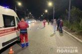 В аварії загинула тернополянка: переходила дорогу в неналежному місці