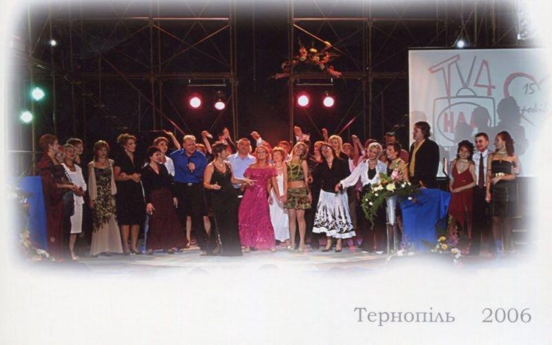 У Тернополі відбудеться грандіозна вечірка з нагоди 30-річчя телеканалу TV-4