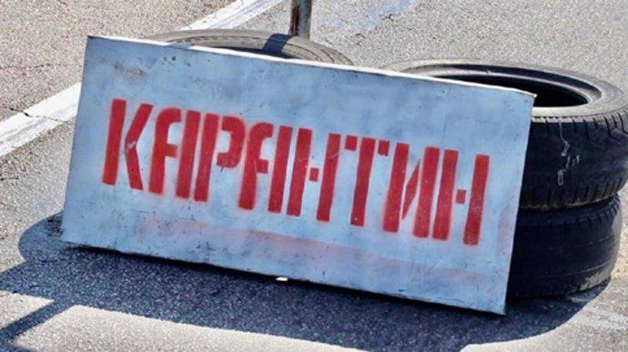 """Західні області України наблизилися до """"червоного рівня"""" – Ляшко"""