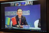 ЗУНУ: відкриття Китайсько-українського центру підготовки магістрів