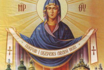 Покрова Пресвятої Богородиці: християни відзначають одне з найбільших свят