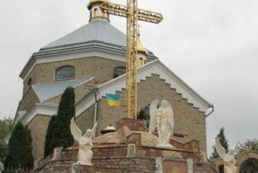 Церква Різдва Пресвятої Богородиці у Звинячі на Тернопільщині вже сотню років об'єднує вірян (фото)