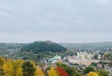 Гора Бона, П'ятницьке кладовище, «Дуга Струве», вгору по санній трасі: у Кременці є унікальні маршрути для трейлу