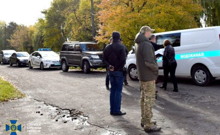 СБУ провела командно-штабні навчання на базі об'єктів мережі водопостачання у Тернополі